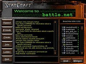Battle.net - The Battle.net interface in StarCraft