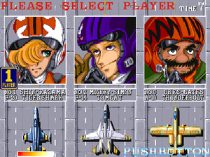 U.N. Squadron - Pilot selection screen in U.N. Squadron