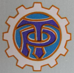 Trudovye Rezervy - The emblem of the VSS Trudovye Rezervy