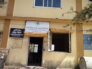 Vasai-Virar City Municipal Corporation - VVMC Office, Mardes Village
