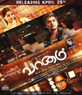 <i>Vaanam</i> 2011 film directed by Krish
