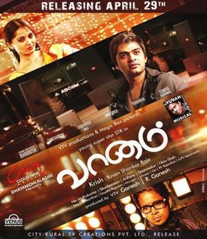 Vaanam - Early Promotional Poster