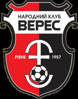 NK Veres Rivne - Image: Veres Rivne 2015