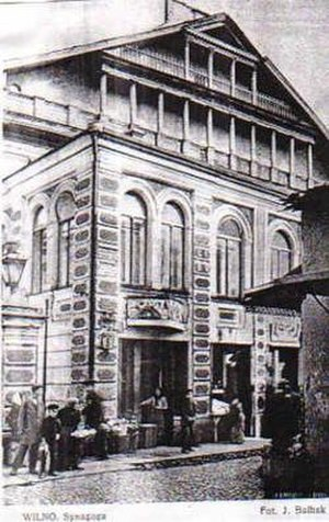 Great Synagogue of Vilna - Image: Vilna Syn. exterior