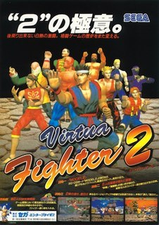 <i>Virtua Fighter 2</i> 1994 arcade video game