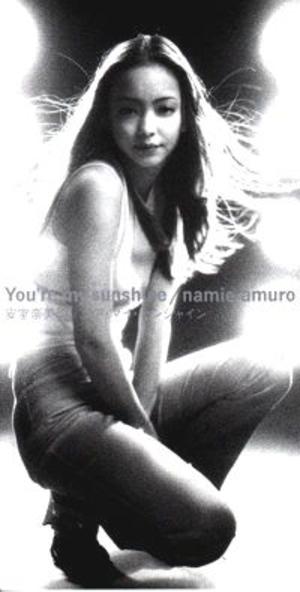 You're My Sunshine - Image: Youremysunshine