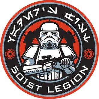 501st Legion - Image: 501st Legion Logo