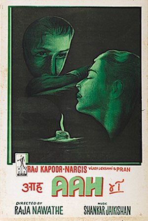 Aah (film) - Theatrical poster