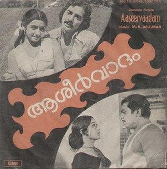 Aasheervaadam - LP Vinyl Records Cover