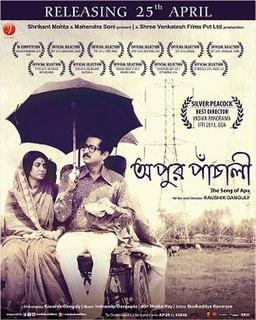 <i>Apur Panchali</i> 2013 Indian film directed by Kaushik Ganguly