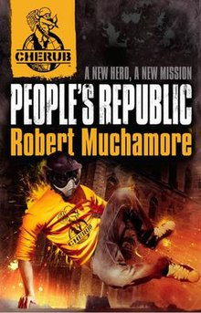 Aramov People's Republic cover.jpg
