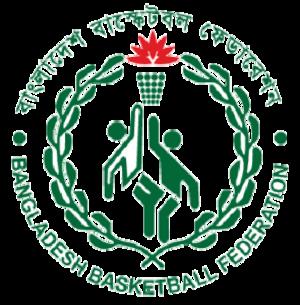 Bangladesh national basketball team - Image: Bangladesh Basketball Federation
