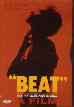 Beat 1998 movie DVD cover.jpg