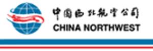 China Northwest Airlines - Image: Chinanorthwest