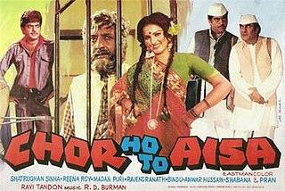 <i>Chor Ho To Aisa</i> 1978 film by Ravi Tandon