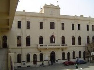Collège des Frères (Bab al-Louq) - Collège-des-Frères main building from inside the campus.