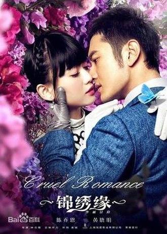 Cruel Romance - Image: Cruel Romance