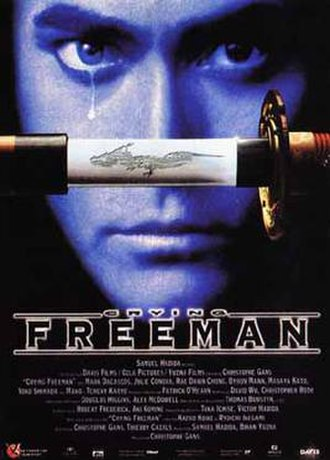 Crying Freeman (film) - International theatrical poster