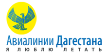 Dagestan Airlines logo.png