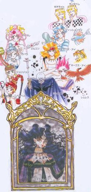 Dead Moon Circus - The Dead Moon Circus. Left column: CereCere with Zircon, PallaPalla, JunJun, VesVes. Right column: Zeolite and Xenotime, Fisheye, Tiger's Eye, Hawk's Eye, Zirconia, Queen Nehelenia.