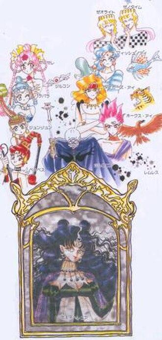 Dead Moon Circus - The Dead Moon Circus. Left column: CereCere with Zircon, PallaPalla, JunJun, VesVes. Right column: Zeolite and Xenotime, Fisheye, Tiger's Eye, Hawk's Eye, Zirconia, Queen Nehelenia.