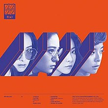 The album cover artwork includes four blue walls against an orange background, with the four members' faces in between the walls.