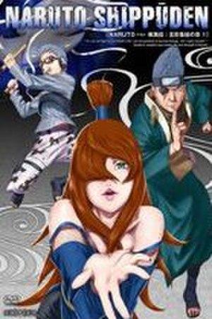 Naruto: Shippuden (season 10) - Image: Fivekagereuniondvd