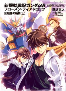<i>New Mobile Report Gundam Wing: Frozen Teardrop</i>
