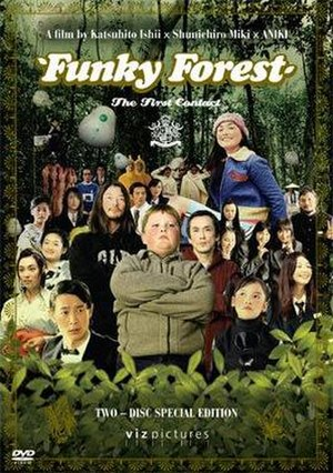 Funky Forest - DVD cover