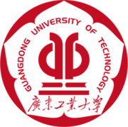 Guangdong University of Technology logo.png