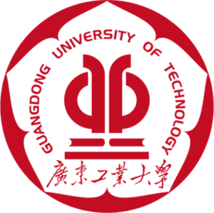 Guangdong University of Technology - Image: Guangdong University of Technology logo