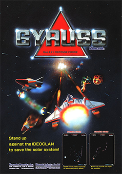European arcade flyer of Gyruss.