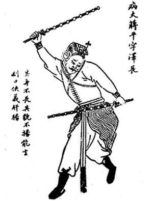 Jiang Ping (The Seven Heroes and Five Gallants) - Image: Jiangping 1896