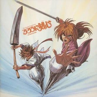 Rurouni Kenshin - Cover of Rurouni Kenshin OST 1.