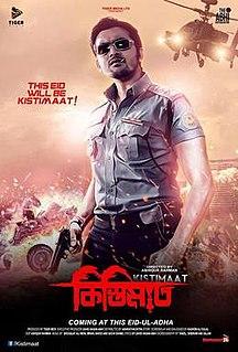 <i>Kistimaat</i> 2014 film by Ashiqur Rahman