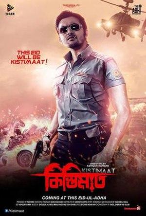 Kistimaat - Kistimaat film poster