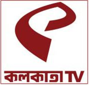 Kolkata TV - Image: Kolkata TV 2010