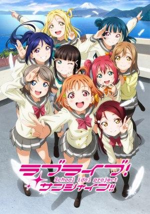 Love Live! Sunshine!! - Image: Love Live! Sunshine!! promotional image
