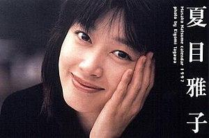 1980s in Japan - Masako Natsume