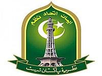 NPT-Logo by Tariq Imran.jpg