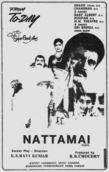 Nattamai - Wikipedia