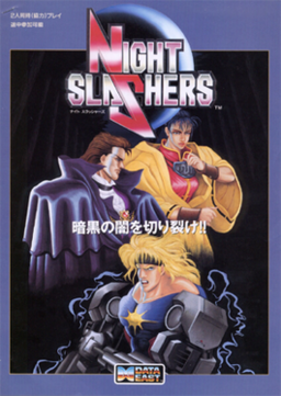 Japanese arcade flyer of Night Slashers.