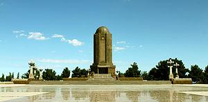 Nizami Mausoleum - Image: Nizami Gəncəvinin məqbərəsi