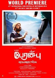 <i>Peranbu</i> 2019 Indian Tamil-language film directed by Ram