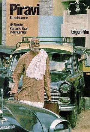Piravi - Cannes Film Festival poster