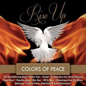 Fethullah Gülen - Cover of album Rise Up (Colors of Peace)