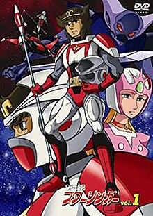 Starzinger - Wikipedia