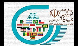 14th G-15 summit - Image: Tehran summit 2010