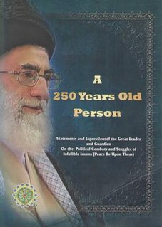 <i>A 250 Years Old Person</i> book by Ali Khamenei