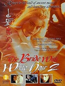 The Bride with White Hair 2.jpg
